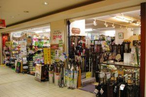 千葉県の「陽だまり」杖と介護用品の総合ショップ