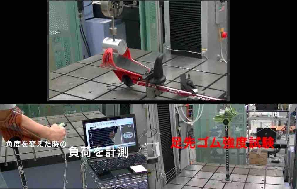 都内試験場で行われたさまざまな杖の安全試験